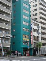 今井行政法務事務所